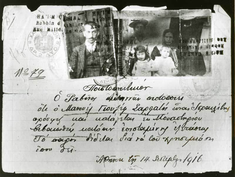 CSA-Family-Document_web